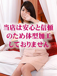 こまっちゃうな奈良‐Komachauna Nara‐ 不思議少女 ゆめか様 画像