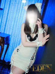 仙台M性感マッサージ エデン クレア 画像