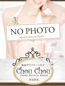 chouchou(シュシュ) 体験入店Sさん 画像